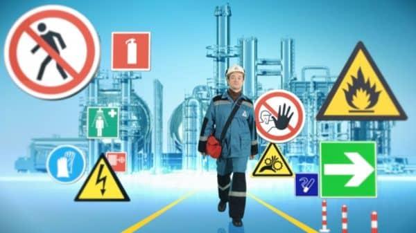 истема стандартов безопасности труда